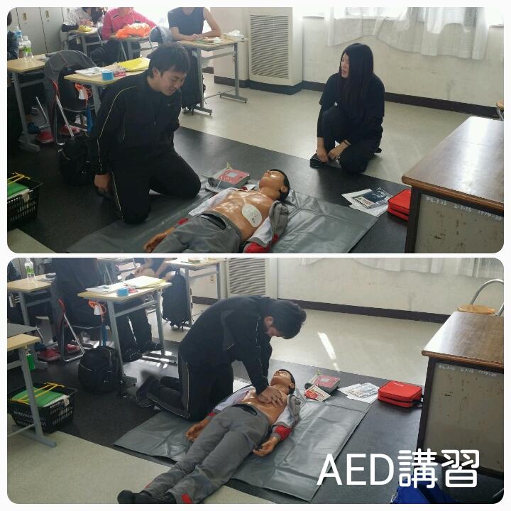 20151104-20151104_152537.jpg)<br /> <br /> 二年生は2つの体験学習を経験しました。<br /> まずは、その1。<br /> 「AED講習」です。<br /> 人形を使って、人工呼吸、心臓マッサージ、AED装着などの体験をしました。<br /> また、小児の救助法、水泳中に救助した場合やペースメーカーが入っている場合の対応も学習しました。<br /> いざという時、一人でも多くの命を救うができるよう、冷静に対応できる力を身につけて欲しいと思います。<br />