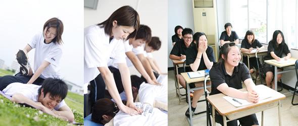 宮崎スポーツトレーナー学院